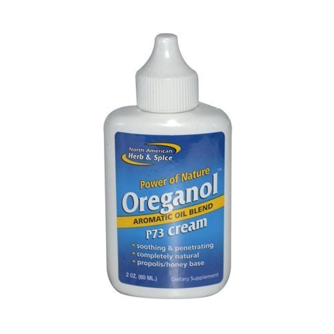 North American Herb And Spice Oreganol Cream - 2 oz, 2 pack by NORTH AMERICAN HERB & SPICE