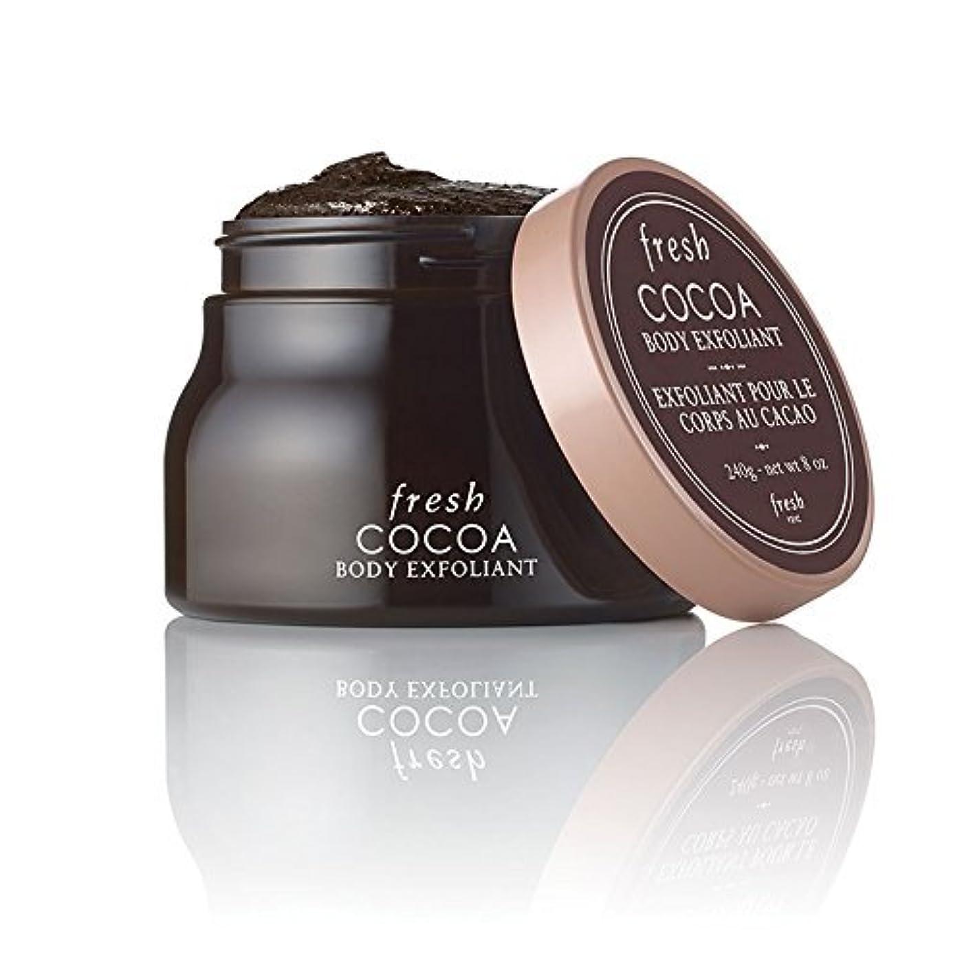 傾く鋼外交Fresh Cocoa Body Exfoliant (フレッシュ ココア ボディー エクスフォリアント) 150g by Fresh for Women