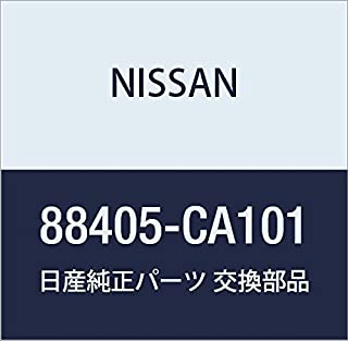 NISSAN (日産) 純正部品 カバー リクライニング デバイス アウター RH ムラーノ 品番88405-CA101