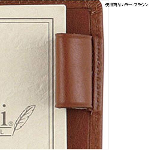 レイメイ藤井ダ・ヴィンチ『ジャストリフィルサイズポケットサイズシステム手帳(JDP3009)』