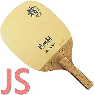 Table Tennis Rackets - Yinhe Milky Way Galaxy 982 Hinoki Japanese penhold table tennis pingpong blade YUG