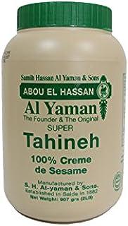 comprar comparacion Al Yaman libanés Original Sésamo Tahini (907g)