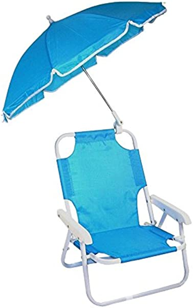 Redmon Beach Baby Umbrella Chair Blue