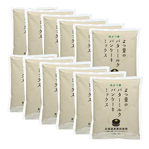 よつ葉のバターミルクパンケーキミックス 450g 12袋
