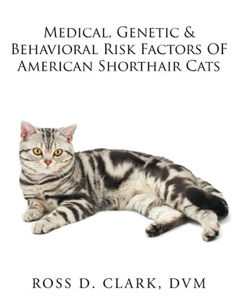 主張長椅子逃げるMedical, Genetic & Behavioral Risk Factors of American Shorthair Cats