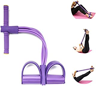 QIDS Pedal Resistance Band with 6 Tubes Elastic Yoga Pedal Puller Multi-Function Tension Rope Anti-Slip Elastic Pull Rope ...