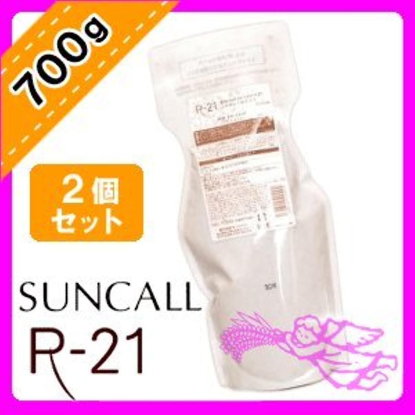 しおれたフェッチ不調和サンコール R-21 トリートメント 700g × 2個 セット 詰め替え用 髪を補修し、うるおい?つやを与えます SUNCALL R-21
