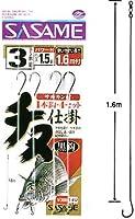 ささめ針(SASAME) チヌ仕掛・黒(チヌ) 黒 鈎5/ハリス2.5 T-452