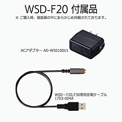 CASIO(カシオ)『WSD-F20』
