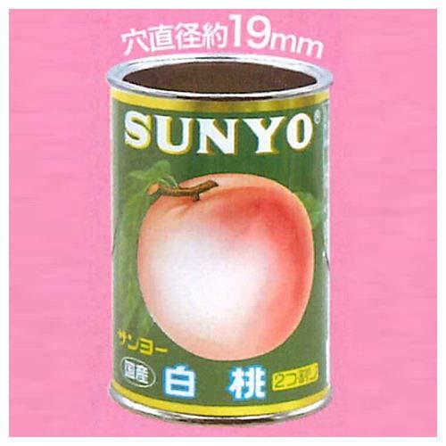 アートユニブテクニカラー 缶詰リングコレクション サンヨー堂編 [2.Gサンヨー 白桃](単品)