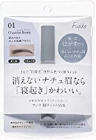 【かならぼ】Fujiko(フジコ) 眉ティントSVR(01) 色:ショコラブラウン 6g ×5個セット