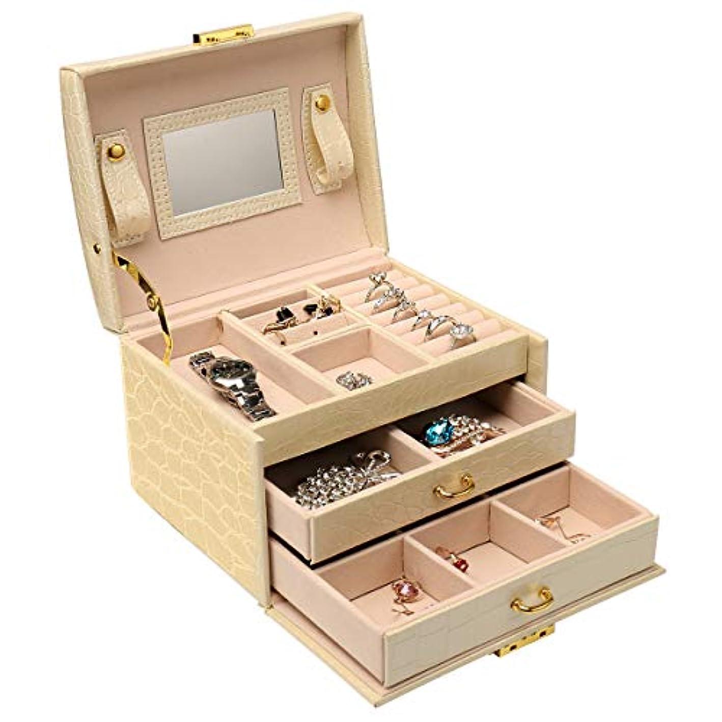 Servineart Jewelry Box Organizer Case Three-Layer Leather Jewelry Display Storage Box with Lock and Mirror 6.9