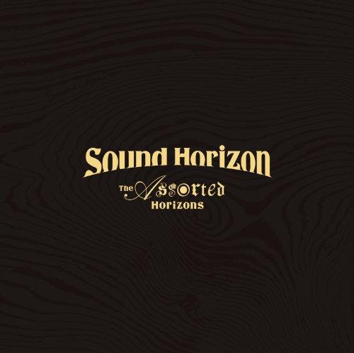 The Assorted Horizons (初回限定デラックス盤) Blu-ray