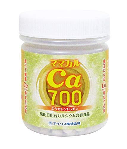 ママカル700 レモン(粒)