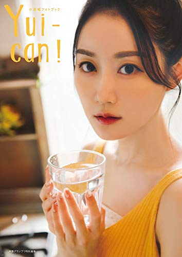 【Amazon.co.jp 限定】小倉唯フォトブック Yui-can!