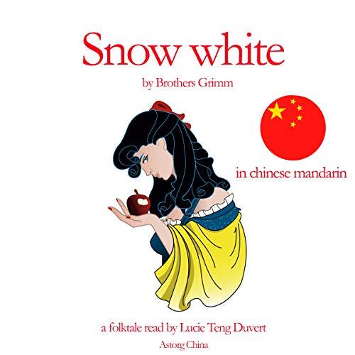 Couverture de Snow White - 白雪公主