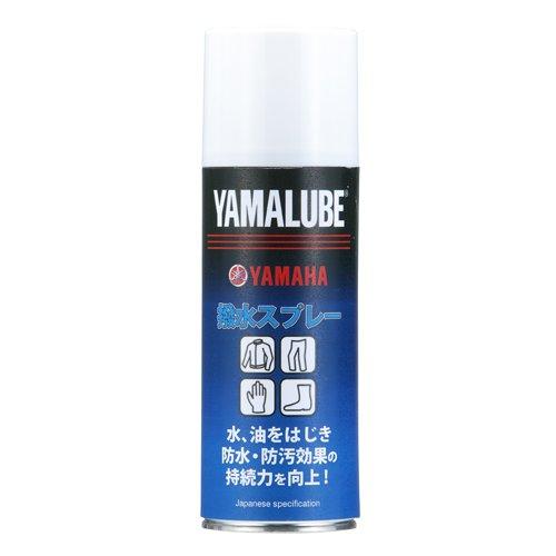 ヤマハ(YAMAHA) ヤマルーブ 繊維・皮革製品用 撥水スプレー 300ml 90793-40100