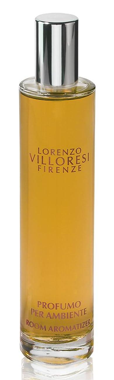 画家嫌い完全にLORENZO VILLORESI ルームスプレー アラムート 100mL