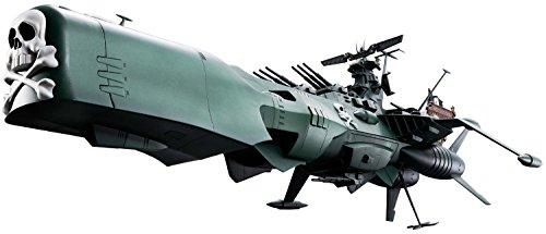 BANDAI 22352 - GX-67 Arcadia Battle Ship