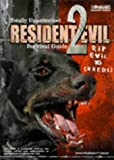 RESIDENT EVIL 2, TUG (Totally Unauthorized)
