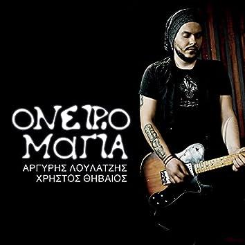 Oniromagia