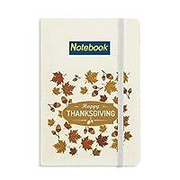 感謝祭の日のイラストの葉のパターン ノートブッククラシックジャーナル日記A 5