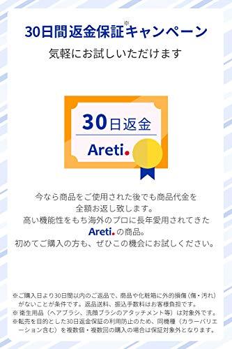 Areti(アレティ)『オールインワンヘアアイロン(i38)』