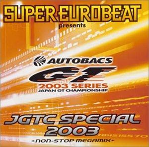 Super Eurobeat Presents: JGTC Special 2003