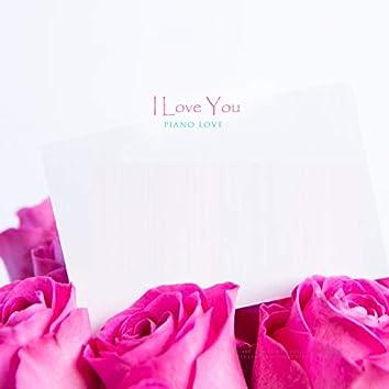 그대를 사랑합니다