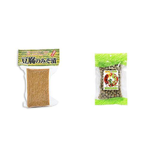 [2点セット] 日本のチーズ 豆腐のみそ漬(1個入)・わさびマヨピーナッツ(150g)