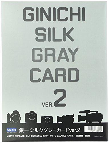 銀一 シルクグレーカードVer.2 060012