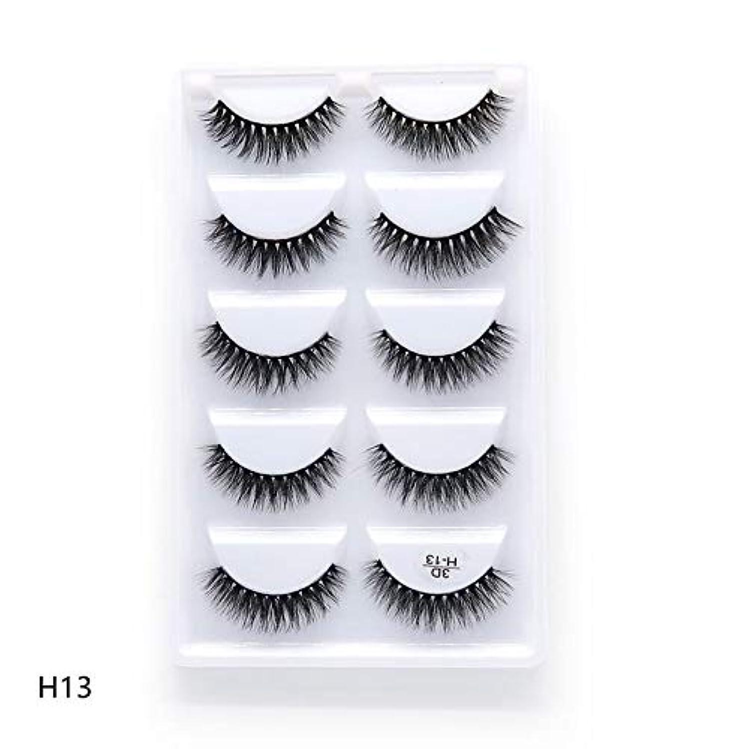 ポンドプレフィックス高度HKXR 5ペアマルチパック3Dソフトミンク毛つけまつげ手作りのかすかなふわふわロングまつげナチュラルアイメイクツールフェイクHシリーズ (色 : H13)