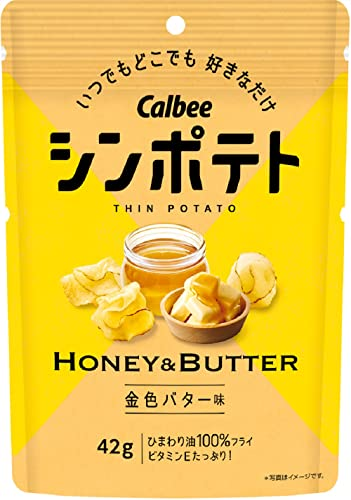 カルビー シンポテト 金色バター味 42g×12袋
