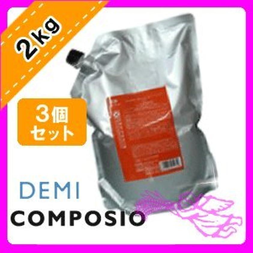 ビヨンマインドフル程度デミ コンポジオ CXリペアトリートメント 2000g ×3個セット 業務用 詰め替え DEMI COMPOSIO