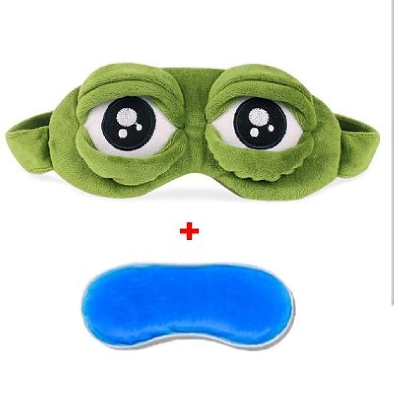 私たちのものアマチュア出発NOTE 3d悲しいカエル睡眠マスク睡眠補助目隠しアイスカバーアイシェードぬいぐるみアニメコスプレ衣装面白いおもちゃアイパッチ