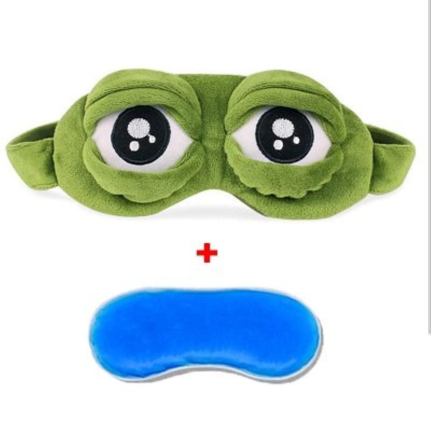 導出絡み合い娯楽NOTE 3d悲しいカエル睡眠マスク睡眠補助目隠しアイスカバーアイシェードぬいぐるみアニメコスプレ衣装面白いおもちゃアイパッチ