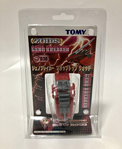 TOMY ゾイド ジェノブレイカー フリップトップ ウォッチ アナログ腕時計