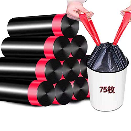 Z23Z ごみ袋 黒 手ゴミ袋 ゴミ箱ポリ袋 45CM*50CMひも付きゴミ袋 (75枚)分解可能なごみ袋 防臭ポリ袋 消臭バッグ 半透明生ゴミ袋 台所家庭用ゴミ袋キッチンバッグ ごみ袋 おしゃれごみぶくろ 15枚 x5個セット