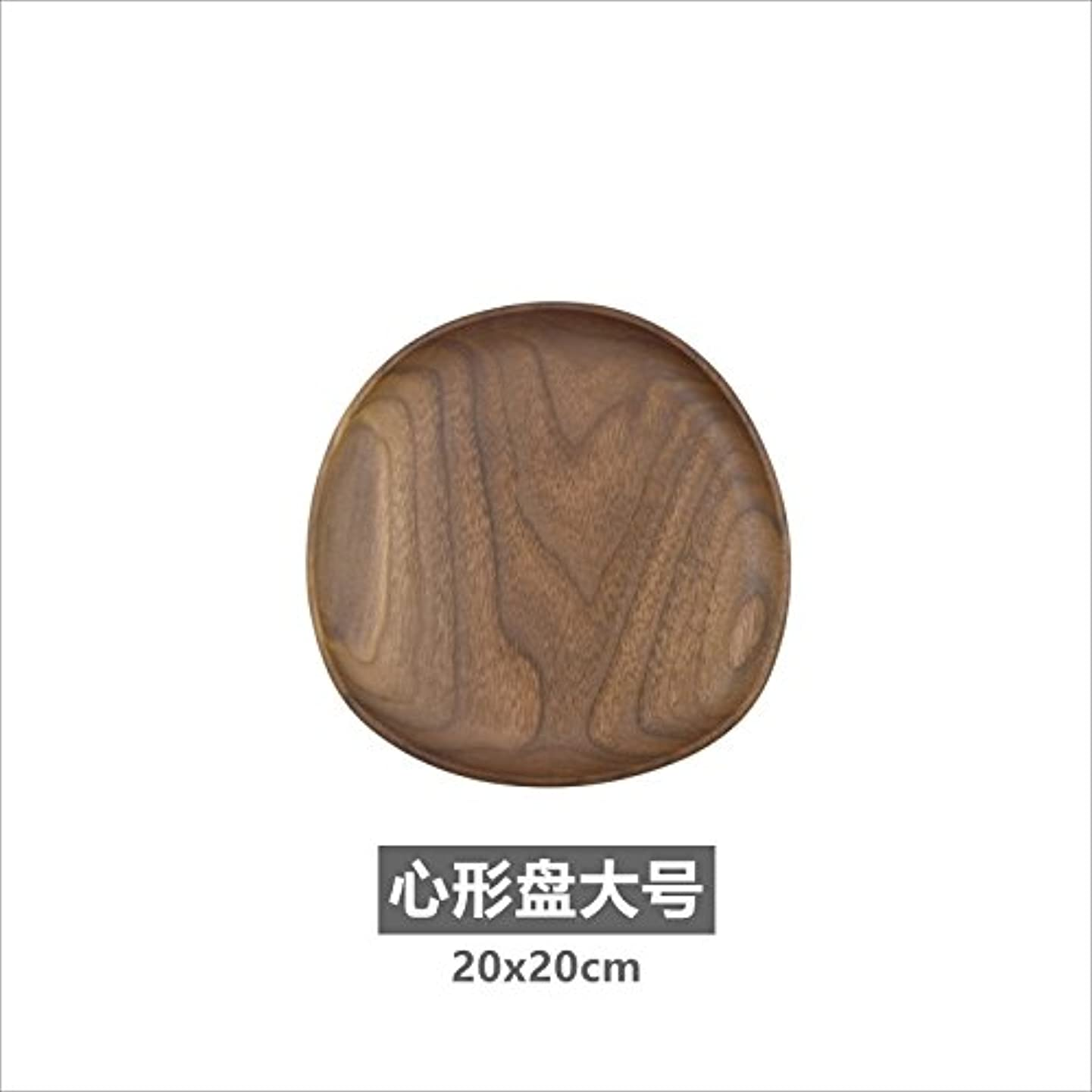 Whole Wood Black Walnut Shaped Plate Oval Wooden Plate Fruit Plate Wooden Dish Tray Wood Manual 20X20Cm