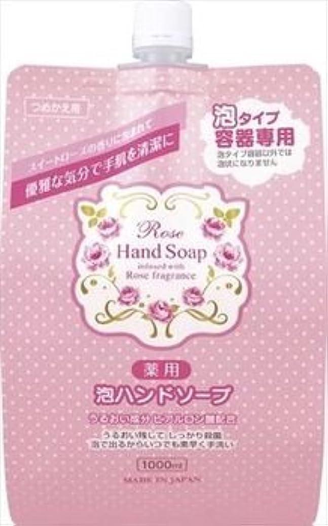 ムスタチオすきグラフィック熊野油脂 ローズ薬用泡ハンドソープ 1L詰替用(1000ML)