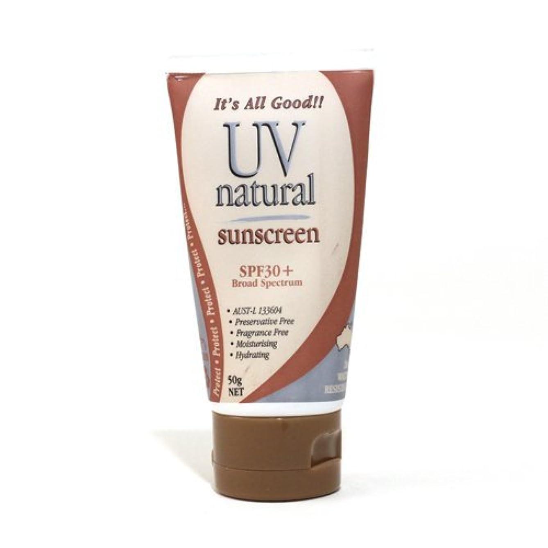 合体シルク覚醒UV NATURAL SPF30+ 50g
