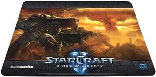QcK LimitedEdition StarCraft II Marine