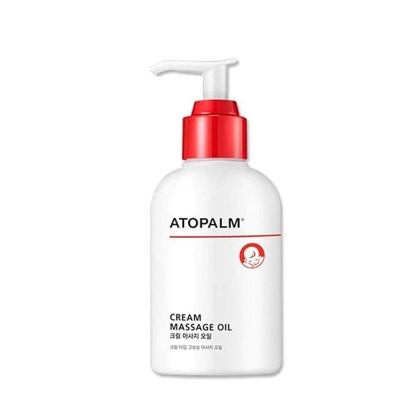 エスカレーターストッキング説得アトパムクリームマッサージオイル200ml韓国コスメ、Atopalm Cream Massage Oil 200ml Korean Cosmetics [並行輸入品]