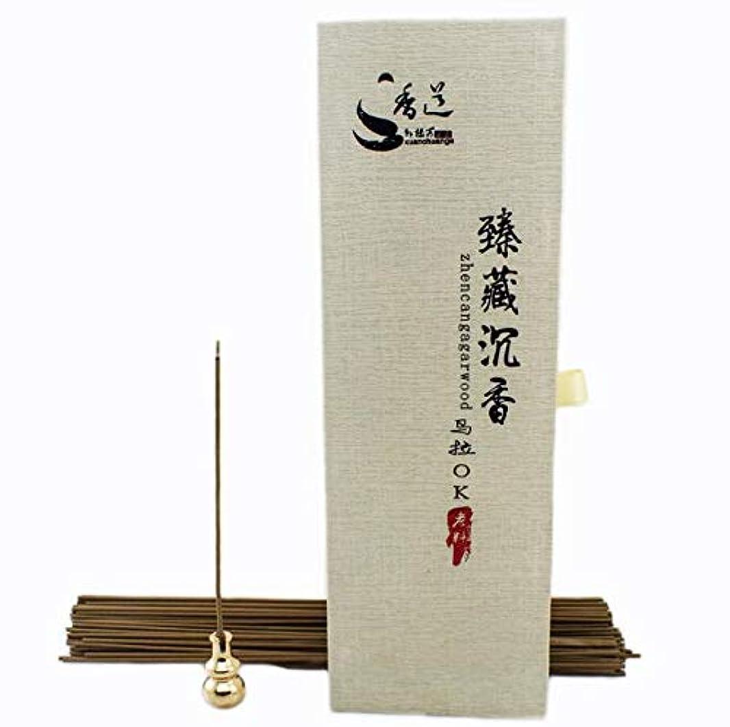 悲鳴潤滑する動的お香テーブル、銅香バーナー、風水装飾、オフィステーブルのためのロータス中空救済、ホームデコ,Incense*2B