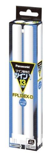 パナソニック ツイン蛍光灯 13形 クール色 2本ブリッジ FPL13EXD