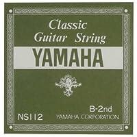 YAMAHA/クラシックギター弦バラ NS112(2B)【ヤマハ】