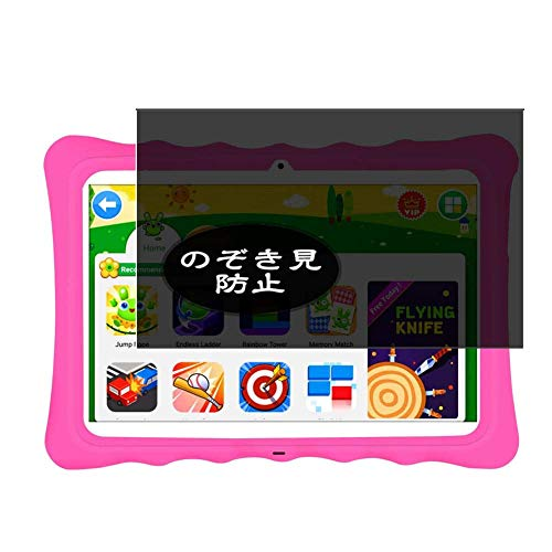 Vaxson Privacy Screen Protector Compatible with LAMZIEN R3 10' Kids Tablet, Anti Spy Film Protector [Not Tempered Glass] Privacy Filter