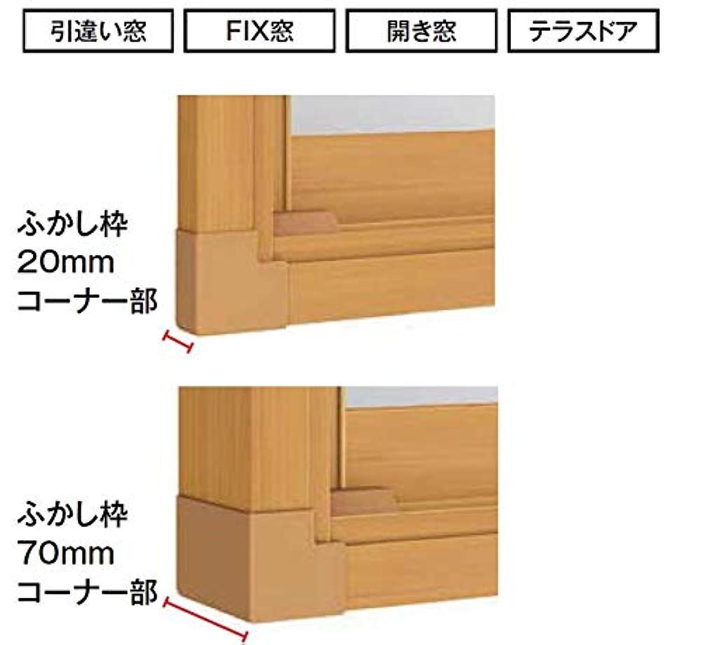気絶させるアセンブリ満員ふかし枠 出幅:70mm 4方枠 カーテンレール対応:あり W:200~500mm × H:1,401~1,900mm 製品色:ニュートラルウッドG(N) インプラス 内窓 オプション LIXIL リクシル TOSTEM トステム