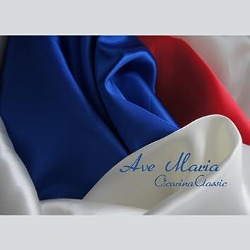 Ave Maria Ocarina Classic
