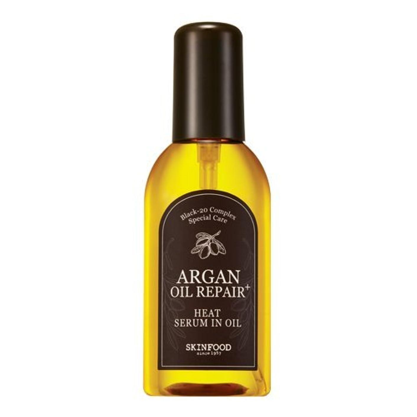 カリング商標韻[1+1]SKINFOOD Argan Oil Repair Plus Heat Serum in Oil 100ml*2/スキンフード アルガンオイル リペア プラス ヒート セラム イン オイル 100ml*2 [並行輸入品]